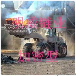 加密王铲车轮胎保护链施工轮胎防护链图片