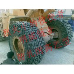 加密轮胎防护链铲车防滑链及配件图片