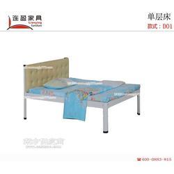 各大工厂宿舍都在使用连发科教宿舍铁床图片