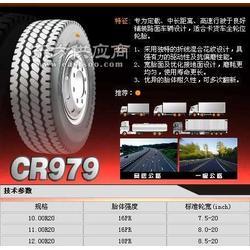 正新轮胎 矿山轮胎 工程轮胎 奥珀轮胎图片