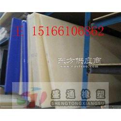 PP吸水箱面板,盛通橡塑,吸水箱面板提供样品图片