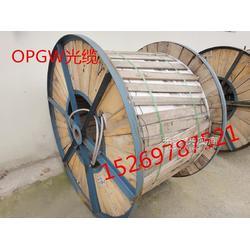 OPGW-24B1-50光缆库存 光缆供应商图片