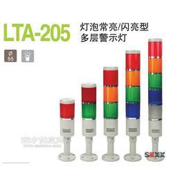 LTA-505-2多层警示灯图片