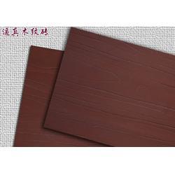 高耐磨瓷砖排名 高耐磨瓷砖 红杉树陶瓷图片