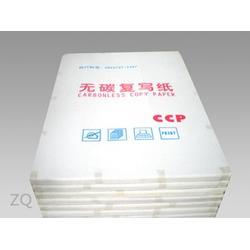 无碳纸规格-海口无碳纸-金洲纸业便宜又好用(查看)图片