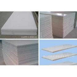 厦门PP塑料板厂_臻威塑料(在线咨询)_PP塑料板厂图片
