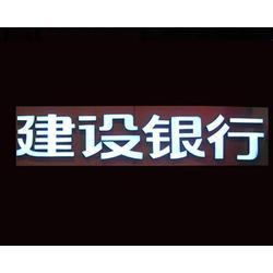 发光树脂字-德轩做字厂(在线咨询)树脂字图片