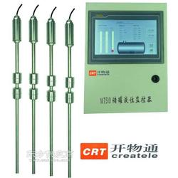 撬装加油站液位检测仪,开物通加油站液位检测仪,加油站液位检测仪报价图片