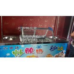 西平炒酸奶机多少钱图片