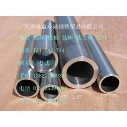 出口TA4纯钛管加工图片