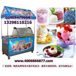 武cheng炒酸奶机厂家图片