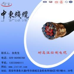 中东电缆,金力电缆(图),西安控制电缆,控制电缆图片