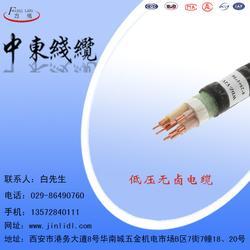 中东,金力电缆(图)|渭南低压无卤电缆|无卤电缆图片