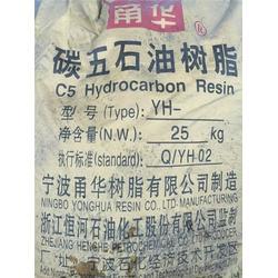 求购c5树脂,力本橡胶,苏州c5树脂图片