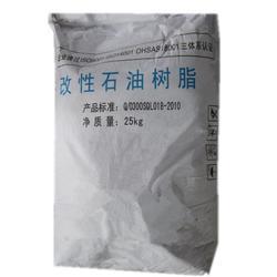 力本橡胶_碳五石油树脂c5采购_惠州碳五石油树脂c5图片