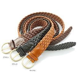 编织腰带|编织腰带供应商|凡普瑞织造图片
