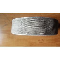 插孔织带|凡普瑞织造|优质插孔织带图片