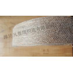 渔丝麻带厂家,渔丝麻带,凡普瑞织造(图)图片