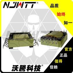 NJWTT 沃騰科技 變壓器廠-變壓器圖片