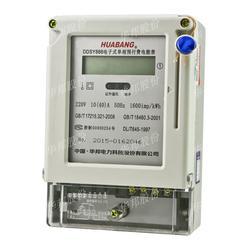 国网IC电表|IC电表|华邦仪表(查看)图片