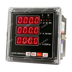 频率仪表 华邦仪表(在线咨询) 仪表图片