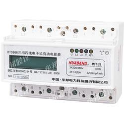 MP280型号_华邦仪表_MP280型号电表图片