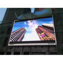 金锐光电(图),led显示屏厂家,恩施led显示屏图片