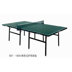 乒乓球桌|韶关合泰体育器材|室外SMC乒乓球桌图片