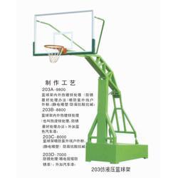 韶关篮球架/移动|韶关篮球架|合泰体育器材(查看)图片