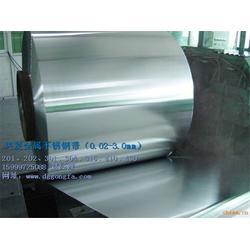 不锈钢带生产厂家-珠海不锈钢带-共发金属厂家直销