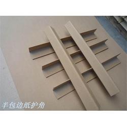 纸护角公司,华伟纸管厂规格齐全,纸护角图片