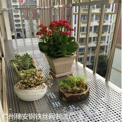 冲孔板-铝冲孔板-广州穗安筛网厂(优质商家)图片