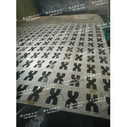 穿孔板|广州穿孔板厂|穿孔金属板(优质商家)图片