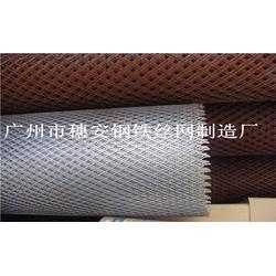 不锈钢钢板网报价_不锈钢钢板网_广州穗安(查看)图片