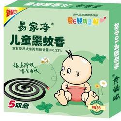 易家净(图)_气雾杀虫剂代理_贵州气雾杀虫剂图片