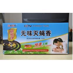 电热蚊香液-宏发精细化工-电热蚊香液 孕妇图片