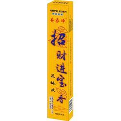 易家净品牌(图),低价位长条灭蝇香,灭蝇香图片
