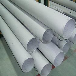 小口径精密钢管_20#小口径精密钢管_小口径精密钢管图片