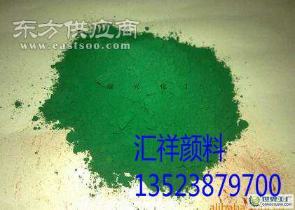 地坪颜料铁绿 水磨石用铁绿 地坪用铁绿 水泥砂浆用铁绿 水泥用铁酞绿图片