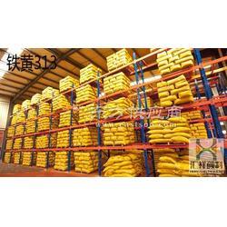 地坪用氧化铁黄 水泥用氧化铁黄 优质氧化铁黄图片