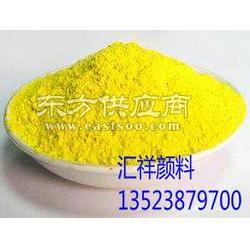 厂家生产氧化铁黄颜料,美术颜料用氧化铁黄图片