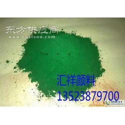 水泥用氧化铁绿 地坪用氧化铁绿 耐磨地坪绿 耐晒绿 耐温绿 环氧地坪绿图片