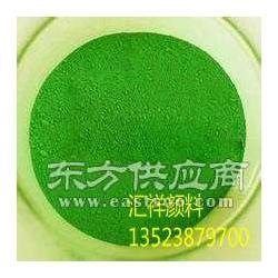 彩砖地坪用氧化铁绿835哪家好 汇祥颜料正品氧化铁绿厂家供应图片