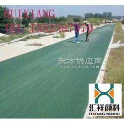 彩色沥青公路专用色粉 供应彩色沥青混合料专用着色剂、彩色沥青色粉、颜料图片