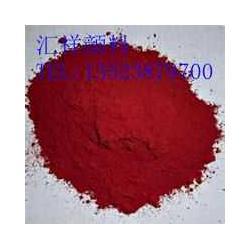 彩色沥青专用着色剂 彩色沥青用色粉 彩色沥青用铁红 氧化铁红生产基地图片