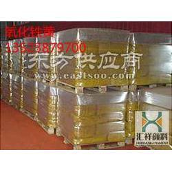水泥用氧化铁黄混凝土用氧化铁黄建筑用铁黄图片