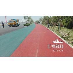 彩色沥青路面的种类的分析 彩色沥青色粉厂家直供 氧化铁红130 铁红厂家图片
