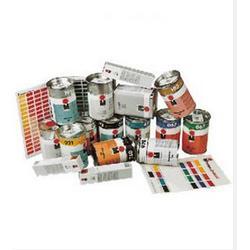 恒亚威印刷器材、PP油墨商、油墨图片
