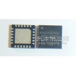 ITG3205 ITG-3205替代ITG3200 陀螺仪传感器三轴数字陀螺仪,INVENSEN代理图片