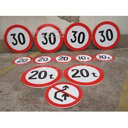 交通标志牌高速路牌定做-路虎交通图片